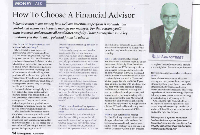 How to chooese a financial advisor