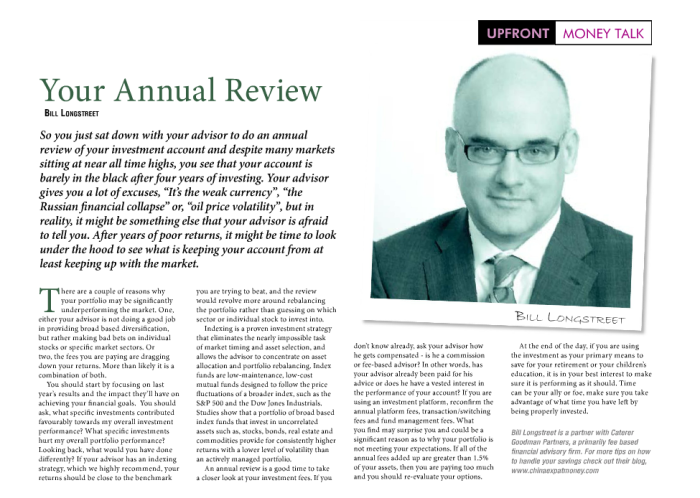 Your Annual Review